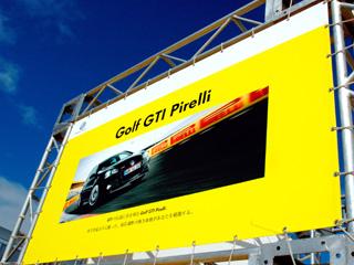 Pirellis