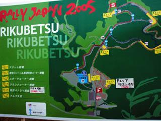 Rikubetu-map