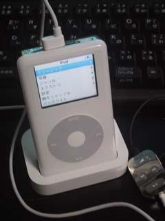 iPod-Photo.jpg