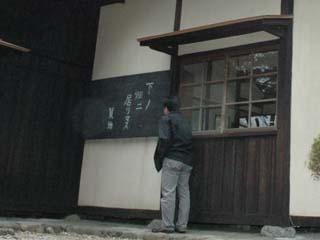 kenjis_house.jpg