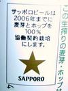 kyoudou