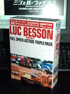 luc_besson_x3pac.jpg