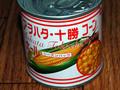 tokachi-corn