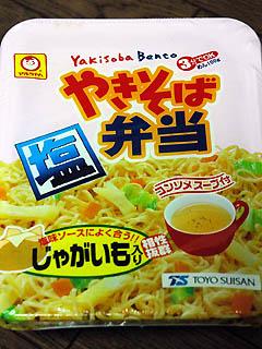 yakisoba-bento